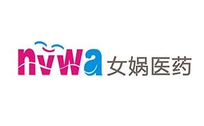 Hubei Nuwa Medicine