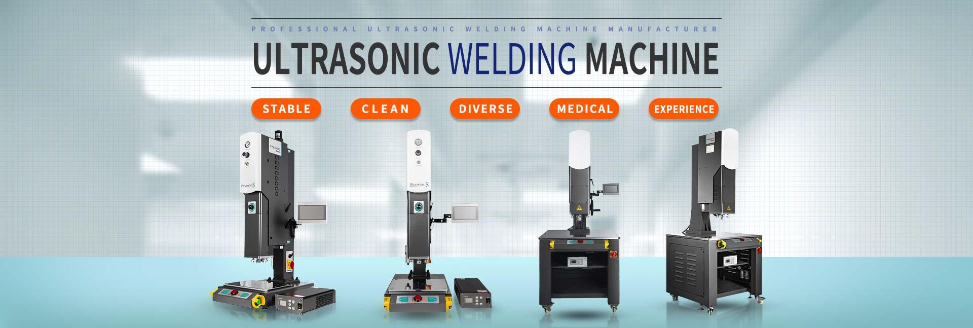 Ultrasonic welding machine manufacturers