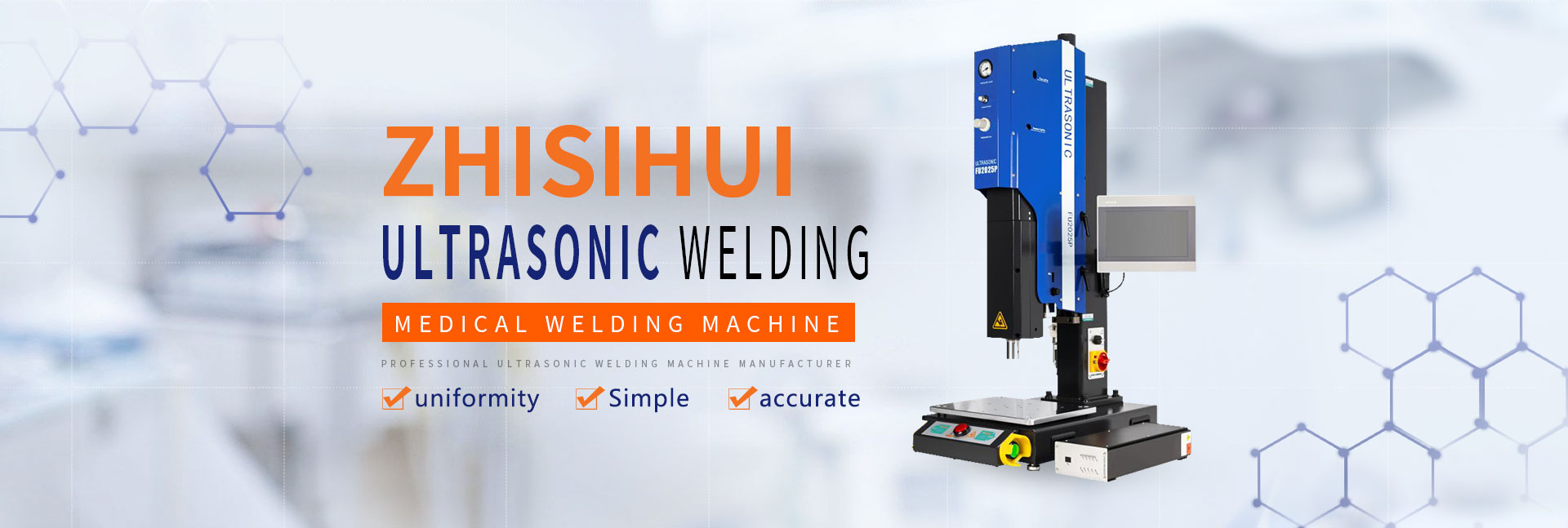 Ultrasonic welding machine equipment